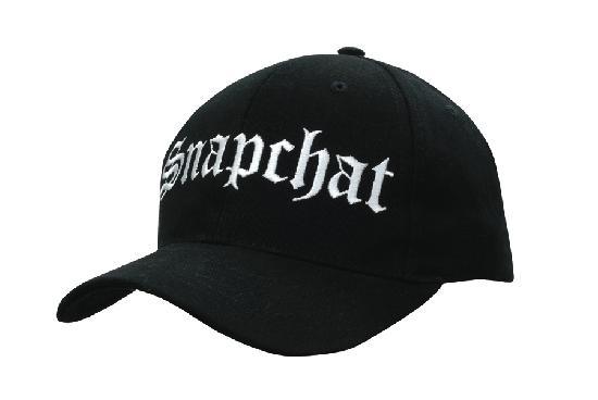 Brushed Heavy Cotton With Snap Back (4141) 1     Promotion Wear