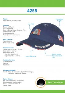 HSG Website Tech Page - 4255