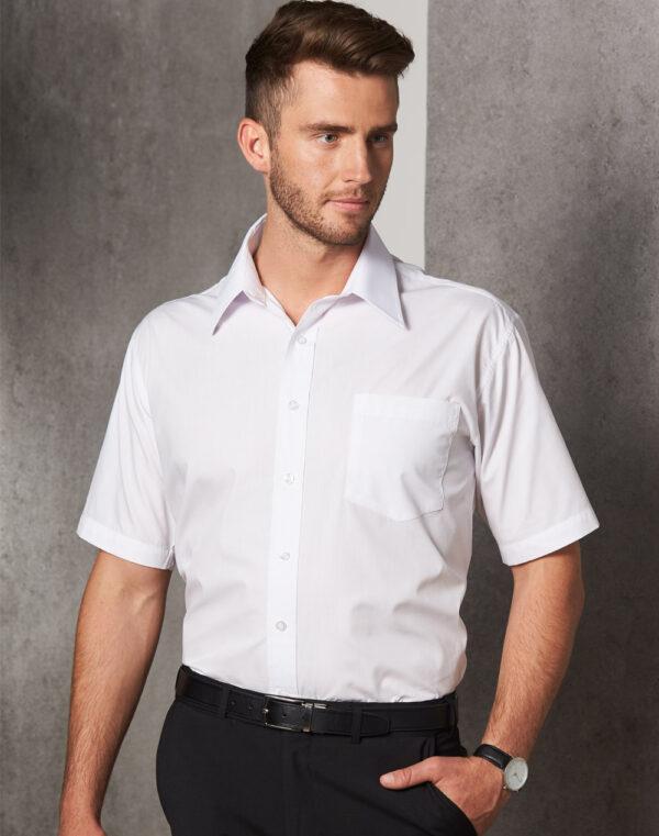 BS01S Men's Poplin Short Sleeve Business Shirt
