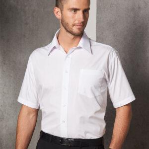 BS01S Men's Poplin Short Sleeve Business Shirt 2 | | Promotion Wear