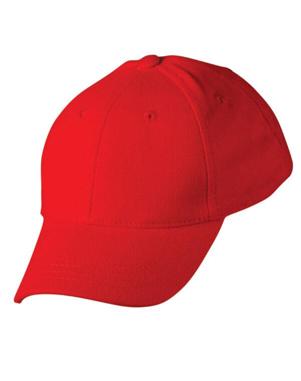 H1055 Kids Brushed Cotton Cap