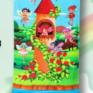 RGPW Towel #10